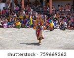 paro bhutan apr 4 2015 buddhist ... | Shutterstock . vector #759669262