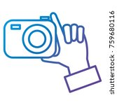 hand with photographic camera... | Shutterstock .eps vector #759680116