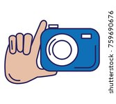 hand with photographic camera... | Shutterstock .eps vector #759690676