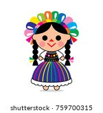 Cute Illustration Of A Mexican...