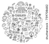 imagination. exploration. study....   Shutterstock .eps vector #759708682