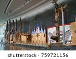 ottawa  canada   17 november... | Shutterstock . vector #759721156