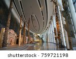 ottawa  canada   17 november... | Shutterstock . vector #759721198
