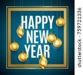 merry christmas gold | Shutterstock .eps vector #759721336
