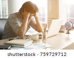 young men feel stressed  tired... | Shutterstock . vector #759729712