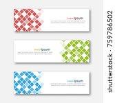 set of abstract design banner... | Shutterstock .eps vector #759786502
