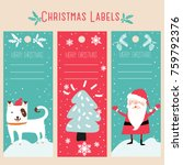christmas labels and template | Shutterstock .eps vector #759792376