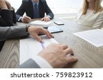 business people brainstorming... | Shutterstock . vector #759823912