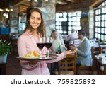 young smiling female waiter... | Shutterstock . vector #759825892