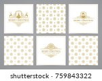 luxury retro x mas cards with... | Shutterstock .eps vector #759843322