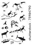 set of vector rock drawings.... | Shutterstock .eps vector #75984790