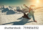 happy woman shooting on the top ... | Shutterstock . vector #759856552