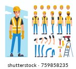 construction worker character ... | Shutterstock .eps vector #759858235