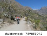 Small photo of Inca Trail with tourists walking relatively flat to help acclimate the to the altitude