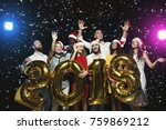 new 2018 year is coming  group... | Shutterstock . vector #759869212