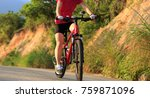 female cyclist cycling mountain ...   Shutterstock . vector #759871096