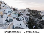 view of famous white buildings... | Shutterstock . vector #759885262