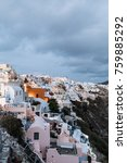 view of famous white buildings... | Shutterstock . vector #759885292