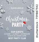 christmas party poster... | Shutterstock .eps vector #759887542