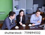 girl and curly guy ask employee ... | Shutterstock . vector #759894532