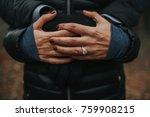 proposal in nature   Shutterstock . vector #759908215