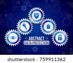 digital technology protection... | Shutterstock .eps vector #759911362