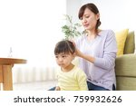 mother tieing child's hair... | Shutterstock . vector #759932626
