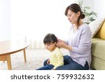mother tieing child's hair... | Shutterstock . vector #759932632