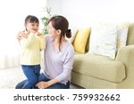 mother tieing child's hair... | Shutterstock . vector #759932662
