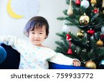 cute child  christmas image | Shutterstock . vector #759933772