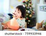 cute child  christmas image | Shutterstock . vector #759933946