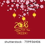 traditional chinese new year.... | Shutterstock . vector #759936406