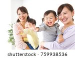 two mothers carrying  children... | Shutterstock . vector #759938536