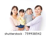 two mothers carrying  children... | Shutterstock . vector #759938542