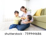 happy family having a baby | Shutterstock . vector #759944686