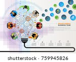 business concepts for analysis... | Shutterstock .eps vector #759945826