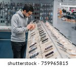 smart customer choosing... | Shutterstock . vector #759965815