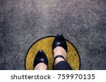 comfort zone concept  woman...   Shutterstock . vector #759970135