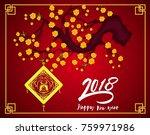 happy  chinese new year  2018... | Shutterstock . vector #759971986