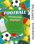football championship sport... | Shutterstock .eps vector #759979768