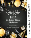 vector illustration of new year ... | Shutterstock .eps vector #759994828