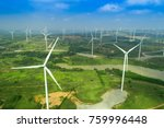 aerial view of wind turbines... | Shutterstock . vector #759996448