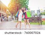 two young beautiful asian women ... | Shutterstock . vector #760007026