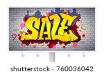 sale  lettering in hip hop ... | Shutterstock .eps vector #760036042