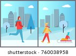 man skiing on ice and woman... | Shutterstock .eps vector #760038958