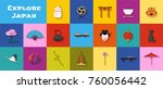 set of icons with japanese... | Shutterstock .eps vector #760056442