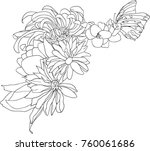 flowers vector illustration | Shutterstock .eps vector #760061686
