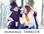 smiling young couple with cups...   Shutterstock . vector #760062178