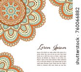 Stock vector ethnic mandala decorative background greeting card or invitation template hand drawn vector 760066882