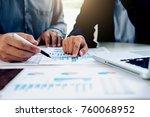 business concept. business... | Shutterstock . vector #760068952